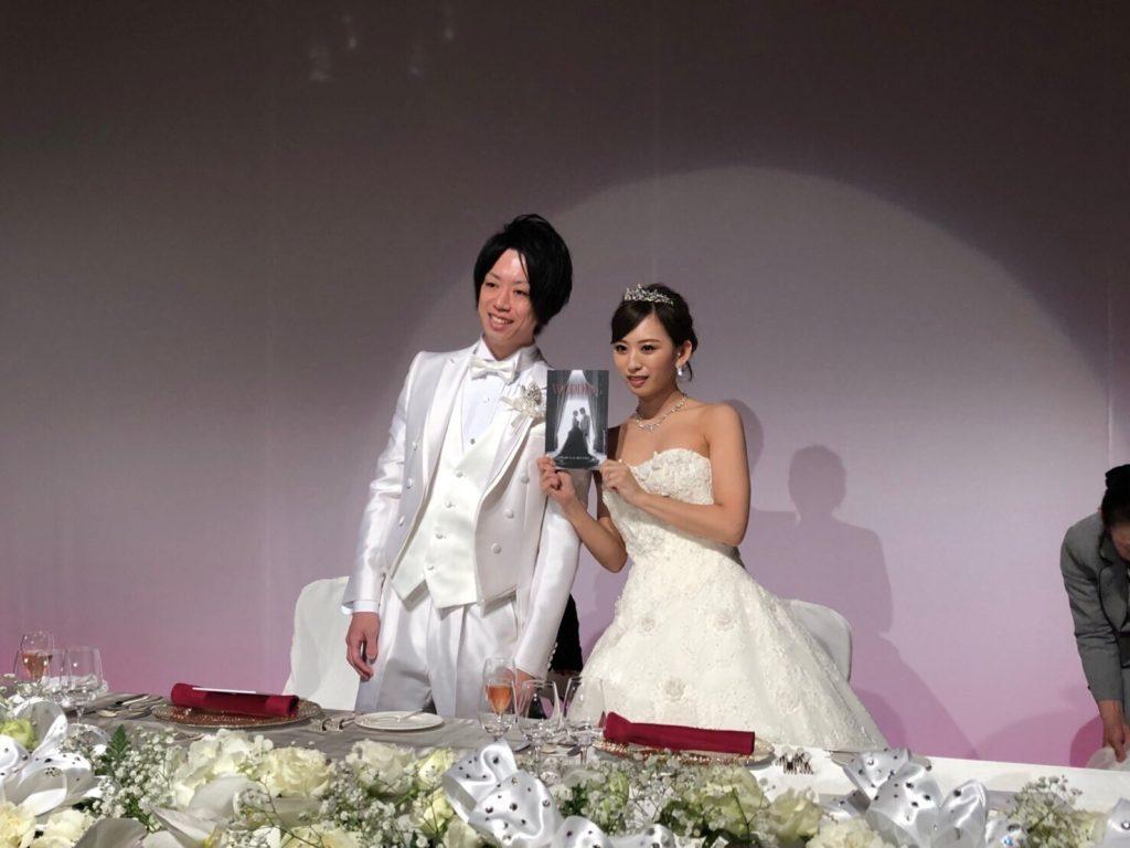 元NMB48の木下春奈と結婚した秋田新太郎とは一体何者?に関する画像