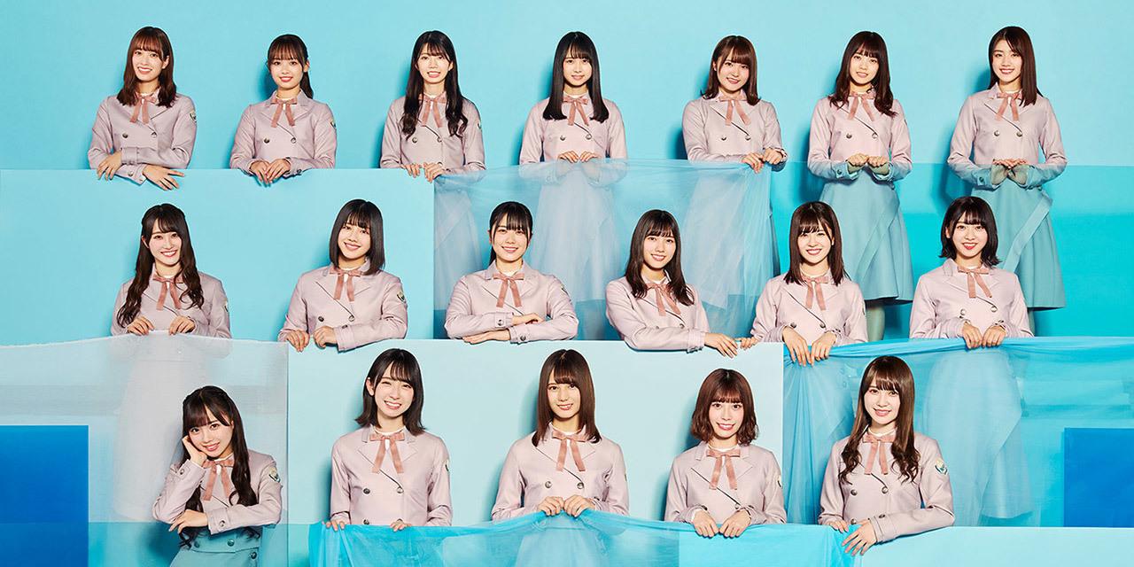 今最も勢いがあるアイドル「日向坂46」の新曲「アザトカワイイ」MV公開に関する画像