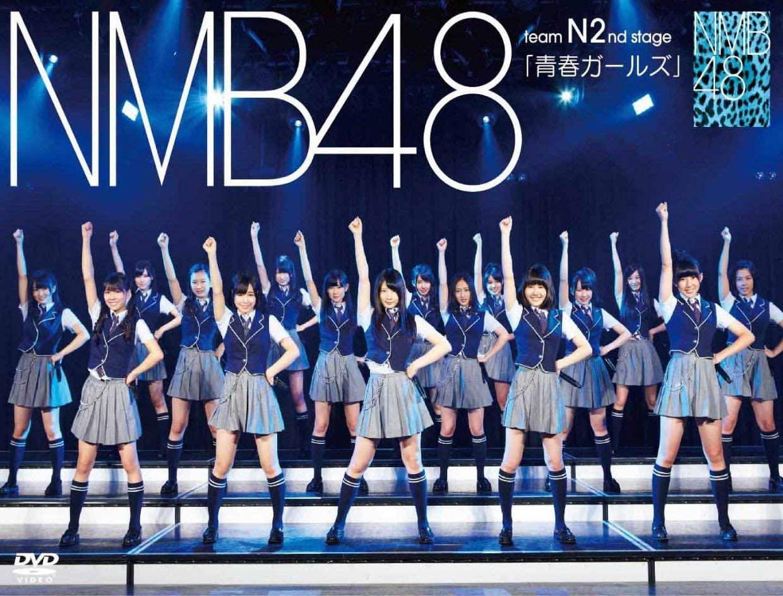 【2021年最新】NMB48のYouTube動画をまとめてみた!に関する画像